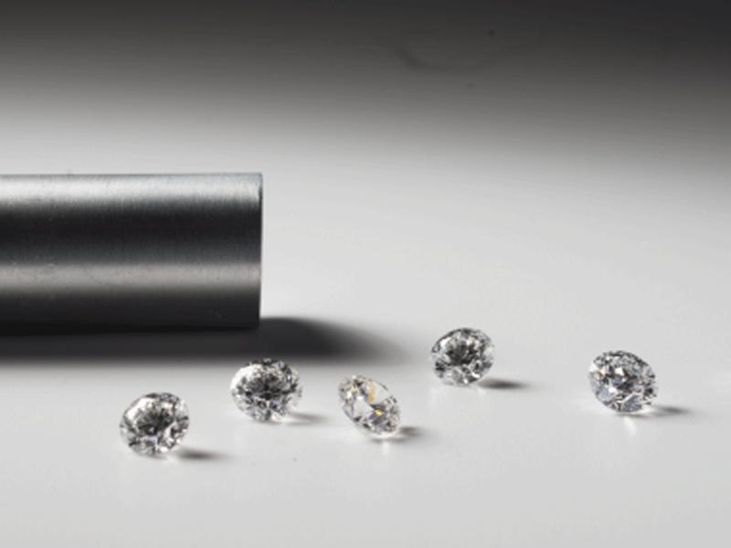 Diamonds as an Asset